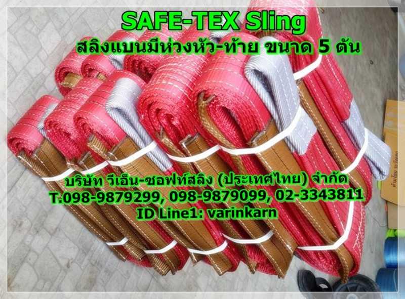 10457868_573906102750323_58678073734714264_n.jpg