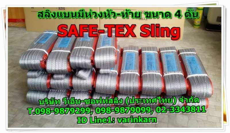 11209534_573906229416977_1674908150601150095_n-Copy2.jpg