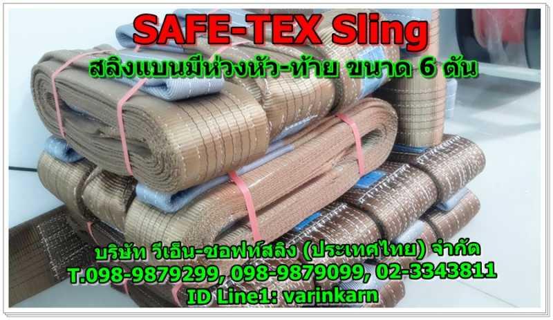 11221819_579772158830384_2622977644518460487_n-Copy2.jpg