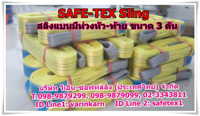 11722137_1609802545954507_4676150019004968188_o-Copy-Copy.jpg
