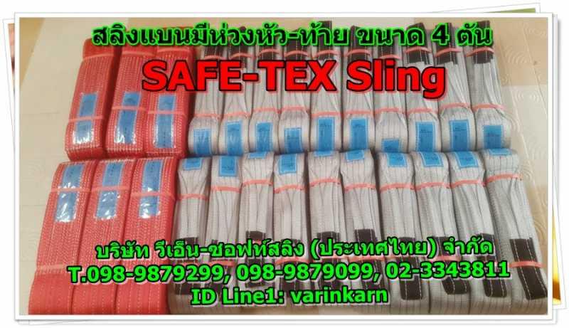 11796350_582272091913724_1019384976325363575_n-Copy2.jpg