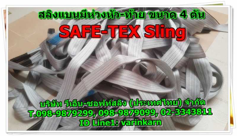 11796410_582272141913719_6746364189474477769_n.jpg