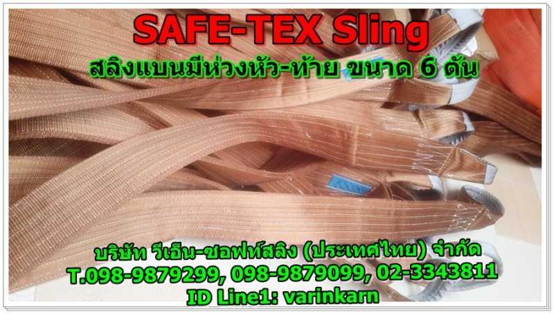 11800043_582872941853639_7216870049074766427_n.jpg
