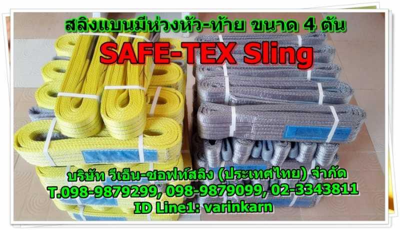 12115664_610969469043986_5124579487613156688_n-Copy.jpg