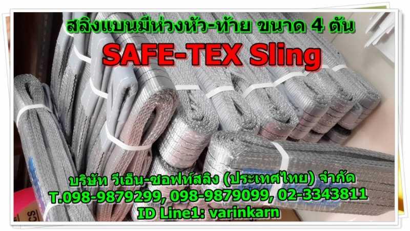 12417621_647656872041912_6789867925101284455_n.jpg