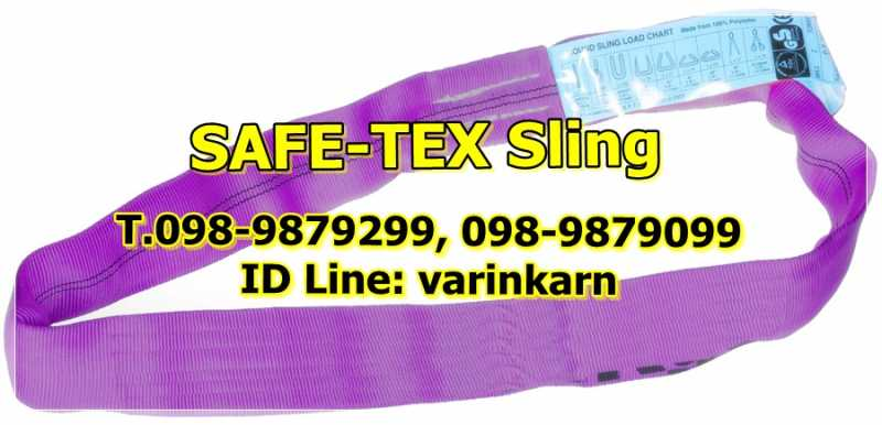 1tonneround-slings-purple08122015173316.jpg