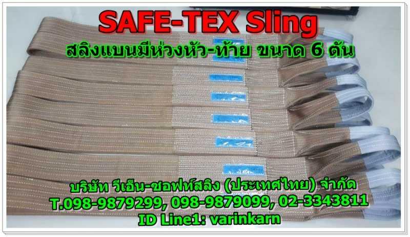 FB_IMG_1459262856640.jpg