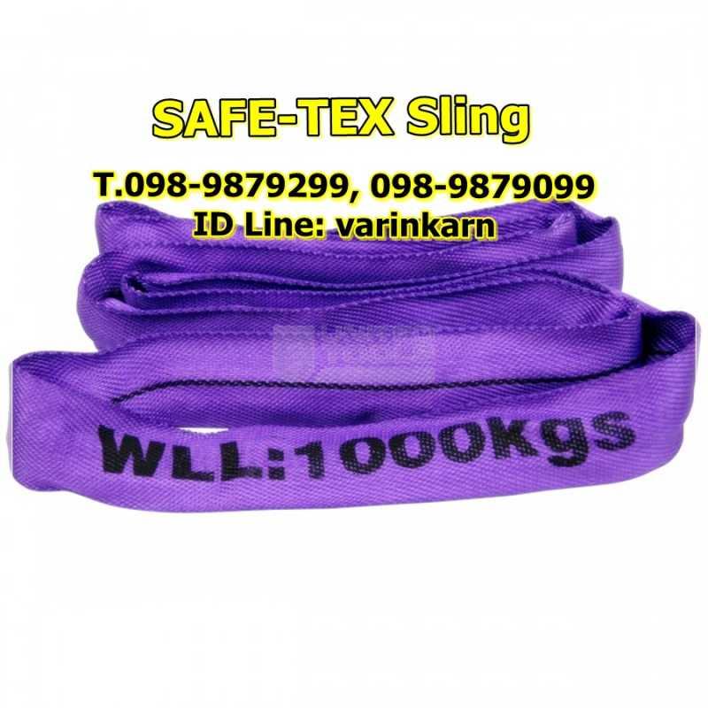 MRS1000X1_2.jpg